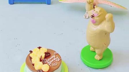 熊二给熊大买了好吃的蛋糕,可是蛋糕不见了,这是怎么回事!