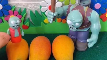 小鬼帮巨人僵尸卖芒果,熊大和熊二想吃芒果,小鬼把芒果送给了熊大熊二!