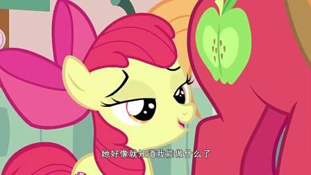 小马宝莉:小马送蛋糕给好朋友表示感谢,不料看到她在谈恋爱