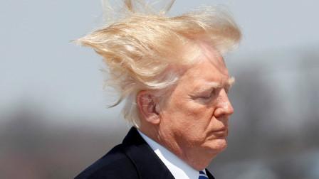 """为让特朗普拥有""""完美的头发"""",美国白宫拟放宽淋浴水速标准"""