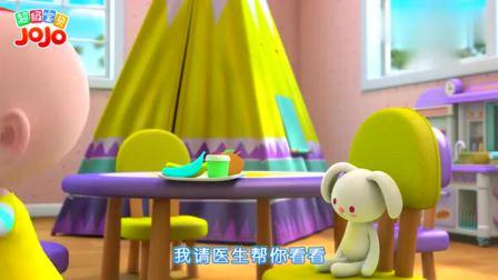 超级宝贝:看到兔兔不吃饭,小医生宝宝给它看病,太好玩了