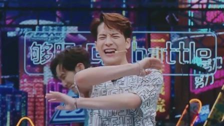 """太难了!队长们指压板上跳舞,王嘉尔宣布""""MANBOYS""""解散!"""