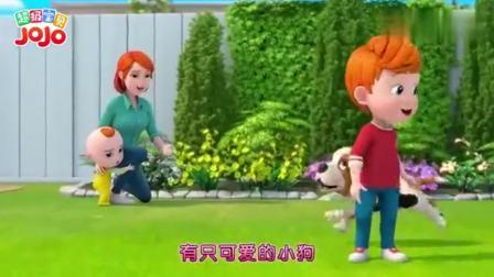 超级宝贝:小宝宝学英语,让他快速学习,保证学习成绩