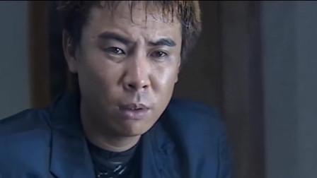 韩跃平把金宝引荐给了刘华强,开始在衡州复仇,身上命案实在太多了
