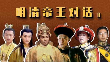 明清帝王对话(8):溥仪锯故宫门槛,朱棣有话说