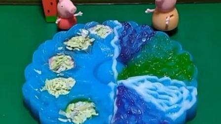 小猪佩奇在做巧克力布丁,猪妈妈奖励给佩奇棒棒糖,乔治不乐意了!