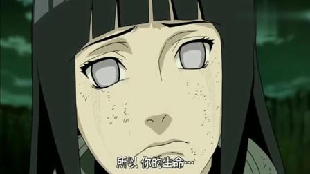 火影忍者:看到雏田劝不动鸣人,九尾看不下去了,恶狠狠的教训了他一顿