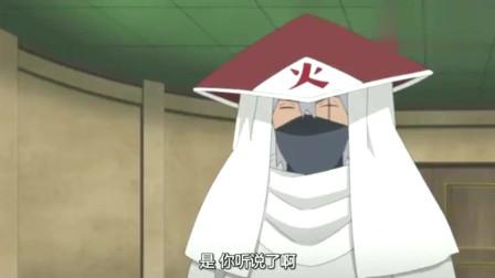火影忍者:勘九郎在家里地位好低,手鞠一发火,他躲角落瑟瑟发抖