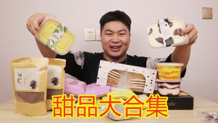 甜品大合集:千层蛋糕加奶酪土司,各种零食吃到饱,得劲的很!