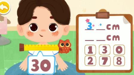 少儿宝宝巴士:和小朋友一起过生日送贺卡吃蛋糕