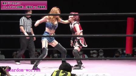 日本女子摔跤TJPW-2020.8.9上福vs伊藤- 神田明神大会