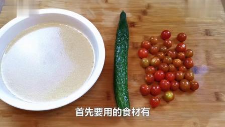 西红柿黄瓜汤看似简单,原来也有窍门,这样做才原汁原味哦!