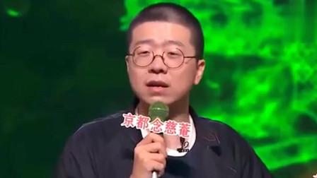 李诞脱口秀:现场调侃杜海涛,把娱乐圈虚伪的客套,推向了极致
