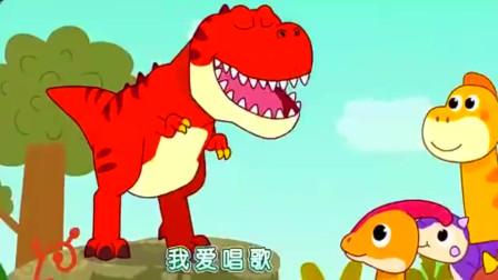 宝宝巴士:别看霸王龙那么凶,其实他也想着,跟其他恐龙一起玩