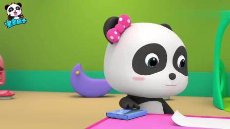 宝宝巴士:宝宝有皮球,分享给了好朋友,玩的更开心哦