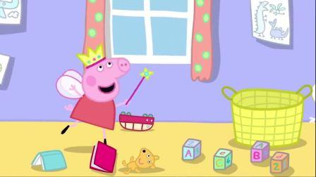 小猪佩奇:乔治太逗了,帮猪妈妈做饼干,结果却在舔碗!