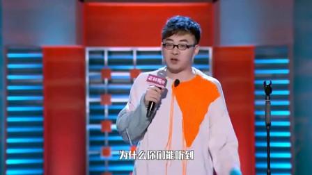 脱口秀大会:张博洋上台说脱口秀,实名吐槽996工作制,医生比程序员更惨