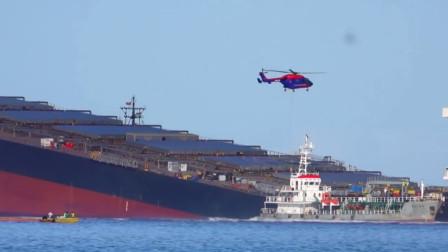 日本货轮在毛里求斯触礁漏油 原因或是船员为连WIFI,将船向陆地靠近