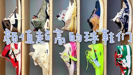 这才是高颜值球鞋!#葱圈儿球鞋达人#