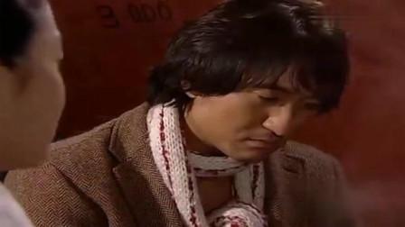 天国的阶梯:泰华拿着鲜花坐在门口,心情郁闷