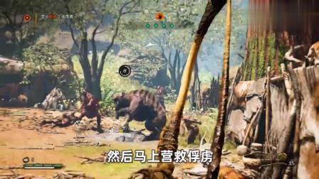帝哥历险记:孤岛求生32,血牙剑齿虎太牛了!单挑双角披毛犀