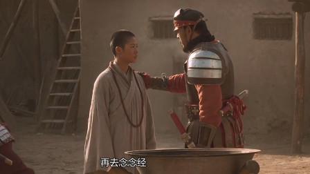 天地英雄:和尚:我能做些什么,姜文:你去念经保护大家