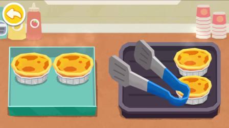 《宝宝巴士亲子游戏》奇妙餐厅教你DIY热门美食:好吃的蛋挞