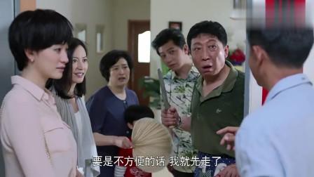 大丈夫:老爸以为女儿带来的老头是男友,谁想对方吓得说:导师