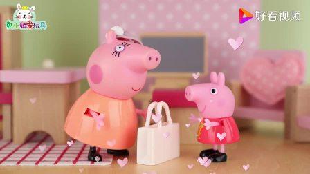 小猪佩奇买了新运动鞋,运动鞋底的花纹有什么用呢?