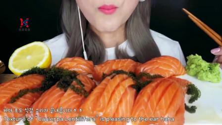 韩国美女吃播声控生三文鱼,寿司一次吃过瘾,口感爽歪歪