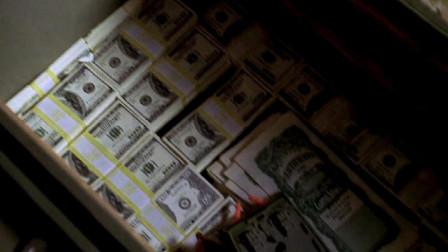 黑妈上楼找小孩,竟发现一笔巨款!