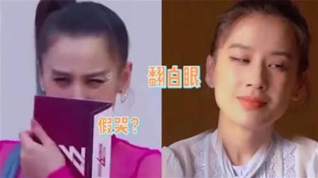 《脱口秀大会》黄圣依亲自回应假哭,自黑式洗白反被骂!