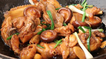老广媳妇点名要吃的香菇炒鸡肉,香菇嫩滑爽口,鸡肉香嫩爽滑