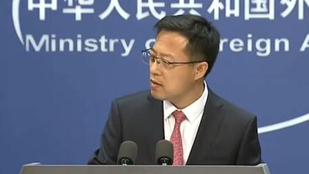 外交部反驳特朗普谬论:香港金融中心地位绝不是哪个国家的恩赐