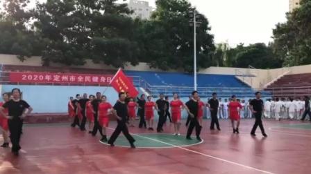 定州市崇文街州署刘晓娟舞蹈培训中心