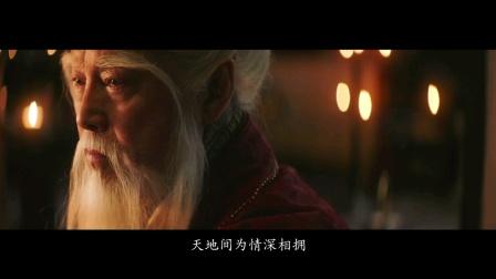 杨宗纬 - 天龙八部(《天龙八部手游》同名主题曲)
