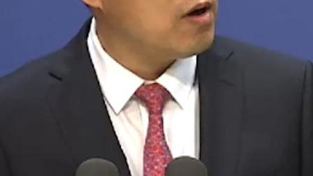 """美方罗织罪名将孔子学院美国中心列管为""""外国使团"""",外交部回应"""