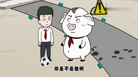 每天正能量:诚实的猪猪,以为会被责骂,反而被夸奖了