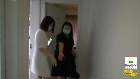 出租房惊现陌生人 杭州一女子在家收拾东西时突然出现一陌生男子