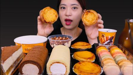 """韩国ASMR吃播:""""米拉提苏蛋糕+葡式蛋挞+马卡龙"""",颜值真高,吃得真馋人"""