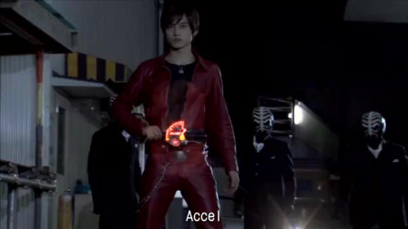 假面骑士Accel团灭量产记忆体,绝望就是你们的终点