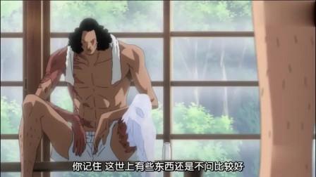 海贼王:青雉断腿后,首次现身,果然自然系恶魔果实最好用