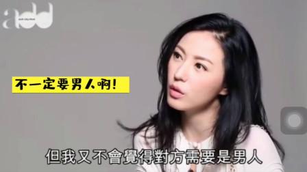 刘心悠与她的小孩的瓜你吃了吗?昔日采访中有所提示哦