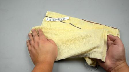 不管毛巾多脏,盆里撒一把,搓一搓立马干净如新,毛巾柔软不油腻