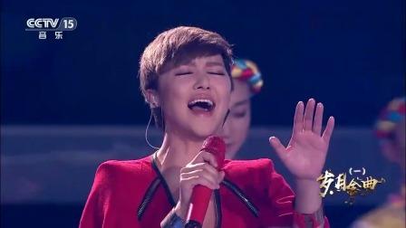 谭维维动情演唱《回到拉萨》,歌声震撼人心,勾起无数回忆!