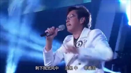 谭咏麟杜丽莎演唱会演唱经典歌曲《梦伴》,好听,不愧是实力唱将