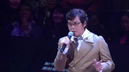 谭咏麟深情演唱《谁可改变》,演绎为爱一生不变的诺言!