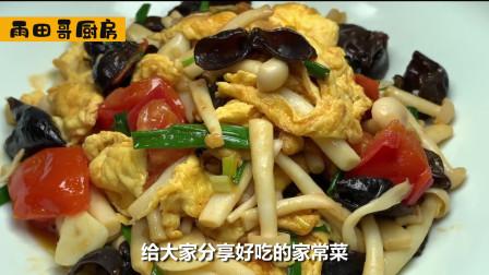 特别适合夏天的一道菜,清淡爽口开胃,简单营养美味,清炒白玉菇