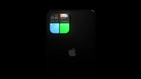 "iPhone 12""最不可思议""的预告片来了!"