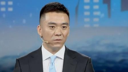 创业中国人 第二季 三万起步 缔造门窗领军企业